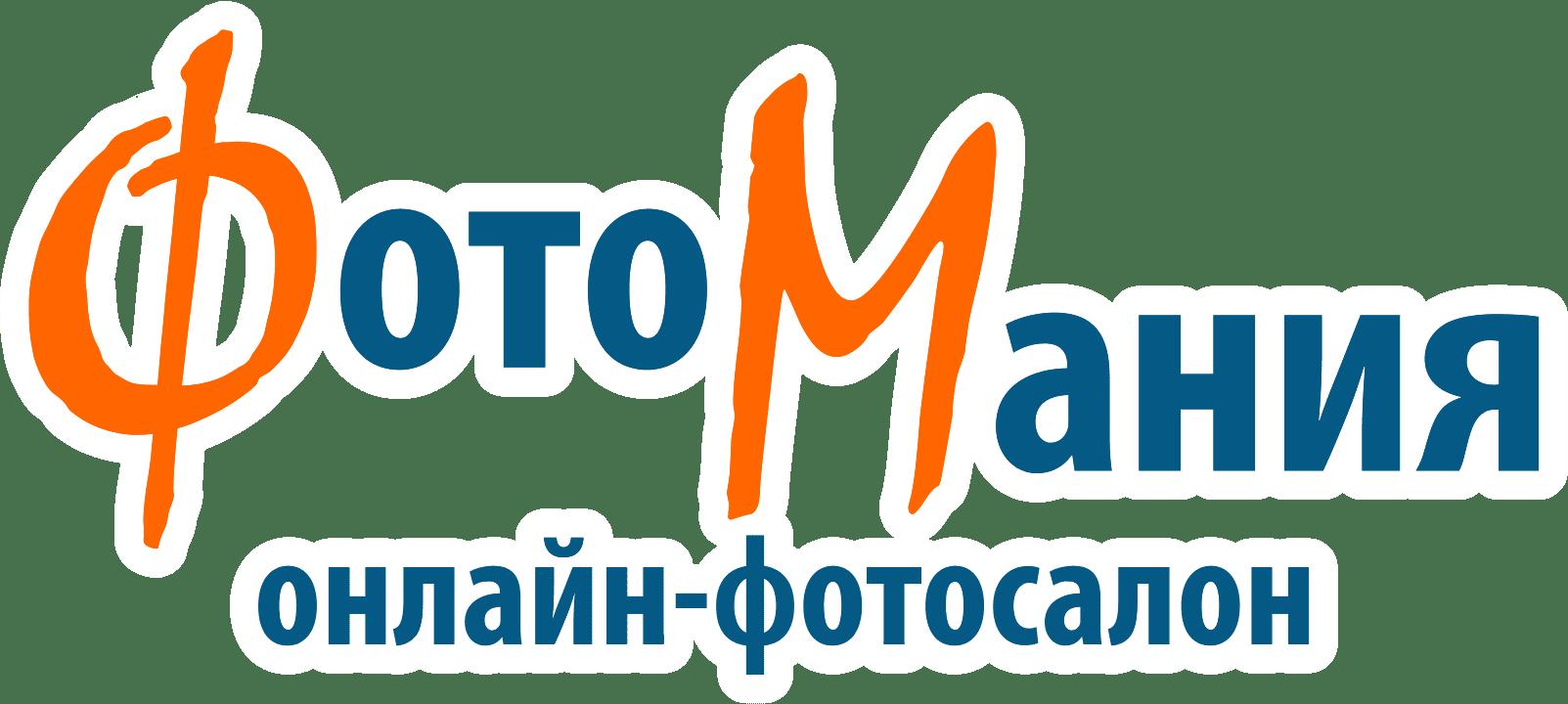 Фотомания